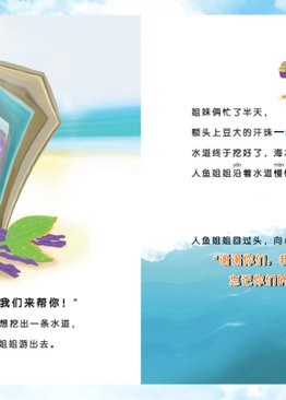 I Love Reading (Bound Edition 2) + FREE book from Series 1 | 合订本 2 + 免费一本系列1 图书