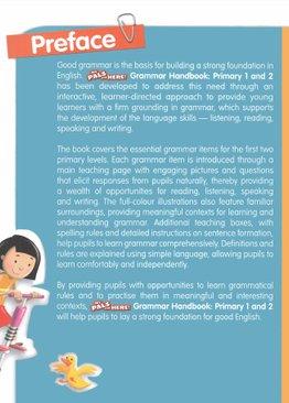 My Pals are Here! Grammar Handbook P1&2