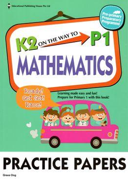 K2 On the Way to P1 Mathematics Practice Paper