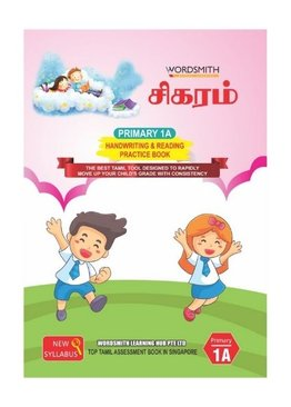 1.Primary 1 A (Jan to May) ‐ Handwriting and Reading Practice