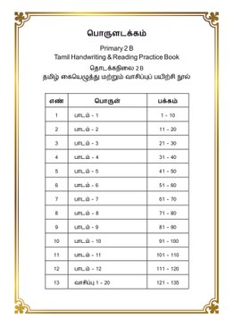 Primary 2 B (June to Nov) ‐ Handwriting and Reading Practice