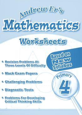 Andrew Er's Maths Worksheets 4