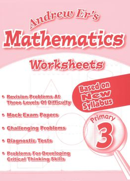 Andrew Er's Maths Worksheets 3