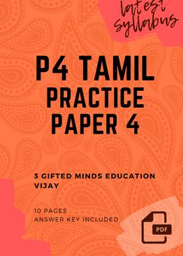 PRIMARY FOUR TAMIL PRACTICE PAPER 4