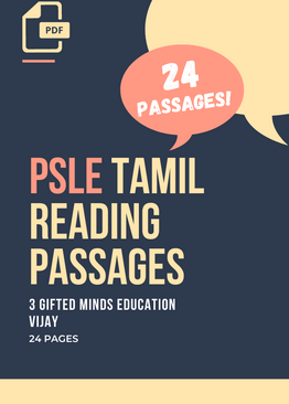 PSLE TAMIL READING PASSAGES
