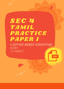 SECONDARY FOUR TAMIL PRACTICE PAPER 1 - DIGITAL / PDF