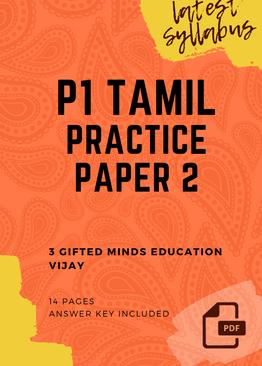 PRIMARY ONE TAMIL PRACTICE PAPER 2 - DIGITAL / PDF