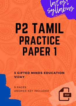 PRIMARY TWO TAMIL PRACTICE PAPER 1 - DIGITAL / PDF