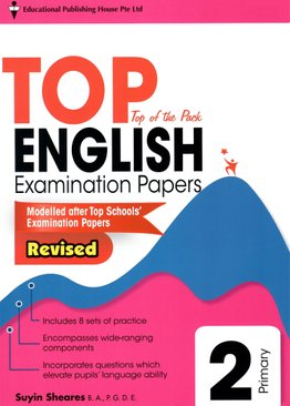 TOP English Examination Papers  - Primary 2