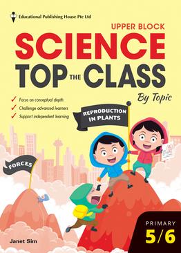 Science Top The Class (Upper Block)