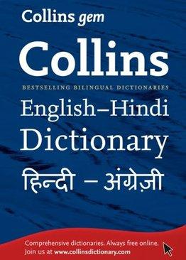 GEM ENGLISH-HINDI/HINDI-ENGLISH DICTIONARY: THE WORLD'S FAVOURITE MINI DICTIONARIES